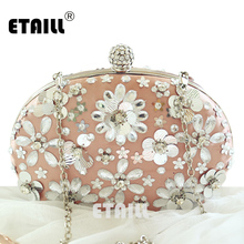 ETAILL 2017 Petals Bag Rhinestone Diamond-Studded Evening Bag Chain Day Clutch Messenger Bag Bridal Bag Crystal Flower Banquet