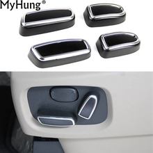 Car Accessories Seat Adjustment Switch Knob Cover Trim For Land Rover Discovery 4 Range Rover Sport Evoque 4Pcs Per Set