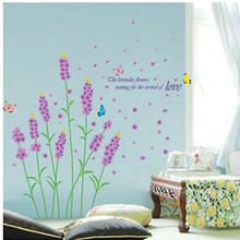 Wall Stickers QT-0155 New Products Lavender Flower Bedroom Background Home Decor Vinyl Wall Decals