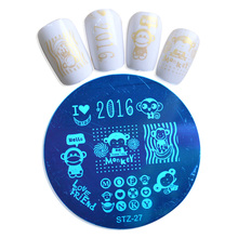 1pcs New 2016 Monkey Designs Nail Stamping Plate Image Stamp Polish Manicure Template Stainless Steel Nail Art Stencils BESTZA27