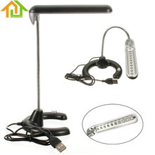 10 LED Flexible USB Light Desk Table Computer PC Lamp For Study Reading