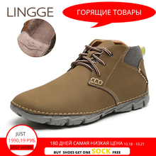 LINGGE Brand Men's Boots 100% Genuine Leather Warm 퍼 Men Boots 제 Plus Size Men Shoes 캐주얼 발목 레이스 -업 Boot(China)