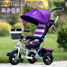 Child tricycle baby push tricycle bike 1 - 3 - 5 years old bicycle baby stroller