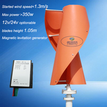 cheap vertical wind power generator low noise horizontal yacht wind turbine 300w 12V/24VAC 2blades alternative energy generator(China)
