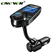 Onever FM Transmitter Wireless Bluetooth FM Modulator Handsfree Car Kit Car MP3 Audio Player USB Car Charger with LCD Display