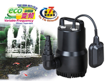 Boyu SBE-20000 with water level switch variable frequency pump 200W head 7m flow 20000L(China)