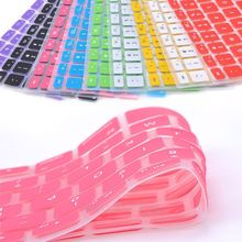 Soft durable keyboard stickers 9 Colors Silicone Keyboard Cover Skin for Apple Macbook Pro MAC 13 15 Air 13 US model