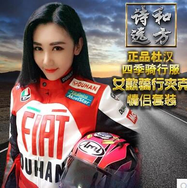 2016 new Original DUHAN FIT D-082 overalls Moto GP jacket motorcycle D082 knight jacket Repsol best quality <br><br>Aliexpress