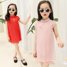 Children's dress 2017 new children's clothing 3-11 year old lace lace dress girl Chinese cheongsam kids dresses for girls