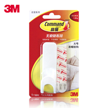 Large 3M command hook strong adhesive hook Holds strongly and removes cleanly command hat and clothes hook 4packs(China)