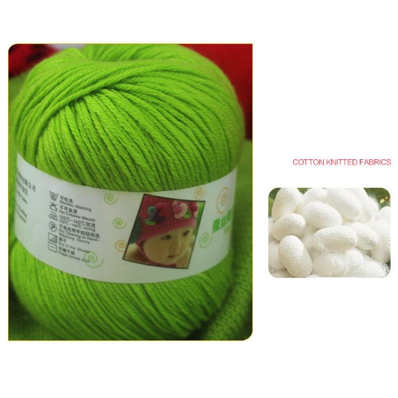 Пряжа для ручного вязания детская 4958