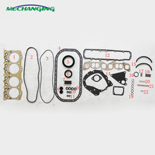 ENGINE Parts For CHEVROLET PICKUP LUV C223 METAL Overhaul Package Complete Engine Gasket Set Gasket 50072700(China)