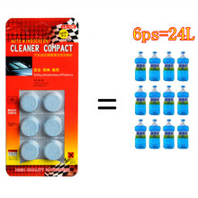5pcs/lot New Brand Car Solid Wiper Fine Seminoma Wiper Auto Window Cleaning Car Windshield Cleaning Glass Cleaner