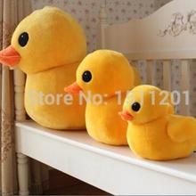 Lovely Stuffed Animals Plush toy doll 20cm yellow duck doll Made in China Beautiful Christmas gift birthday gift-017(China)