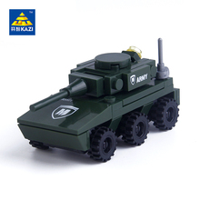 KAZI Military Tank Weapon Armor Vehicles Building Blocks Sets Bricks Model Brinquedos Educational Toys for Children 6+ 80003(China)