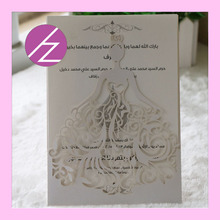 12pcs/lot free shipping laser cut Beautiful dress girl birthday paty wedding invitation cards pretty greeting card QJ-68