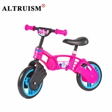 Altruism Nice gift for kids bicycle child mini bikes without foot pedal bike 2 years old or above road bike outdoor toys(China)