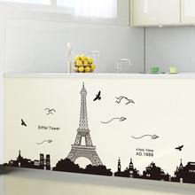 Paris Eiffel Tower Night View Beautiful Romantic Simple Black DIY Wall Stickers Wallpaper Art Decor Mural Room Decal(China)
