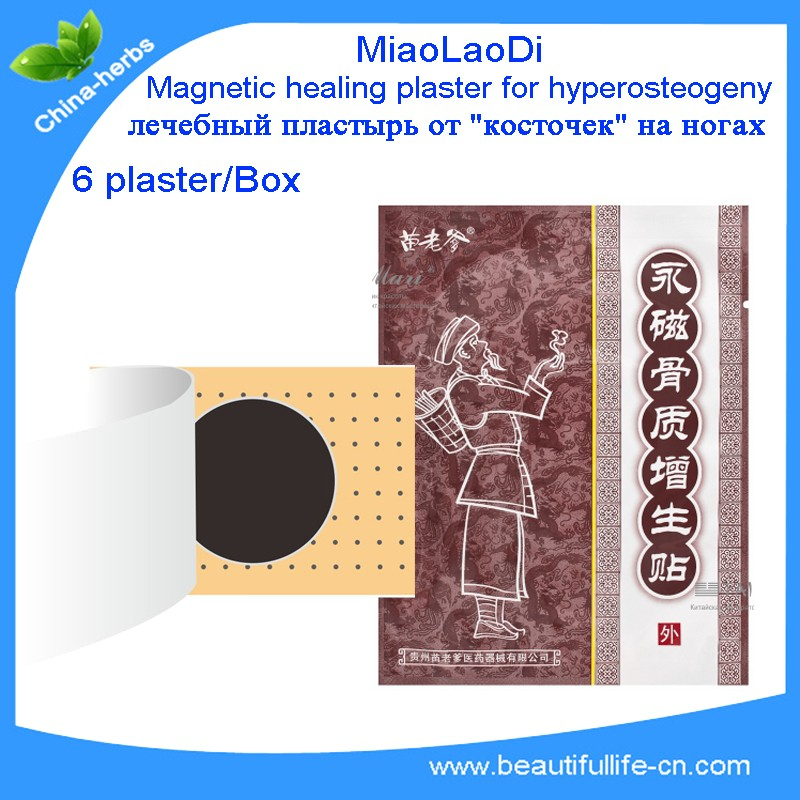 2boxes=12pcs MiaoLaoDi Magnetic hyperosteogeny plaster, hyperostosis patch orthopetic pain relief plaster Sciatica numbness<br><br>Aliexpress