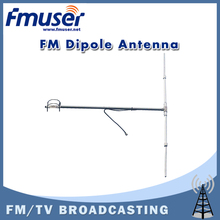FMUSER DP100 1/2 Half Wave FM Dipole Antenna High gain Outdoor Broadcast antenna 88 to 108MHz for FM Transmitter