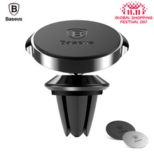 Baseus Universal Magnetic Car Mobile Phone Holder Air Vent Mount Stand For iphone 6s 7 8 X For Samsung Galaxy s8 plus For huawei