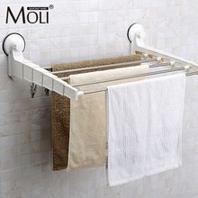 Brief style towel bar plastic stainless steel towel rack towel rail suction cup bathroom towel holder with clips(China)