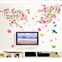 Flower Wall Sticker Decal Colorful Wall Paper Mural Living Room Bedroom Office Decoration Stickers Muraux Pegatinas De Pared