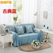 SMAVIA Pastoral Style Combination Sofa Towel Dust-proof Anti- skid Slipcovers for Couch Chaise Full Body Sofa Cover  (1pc)