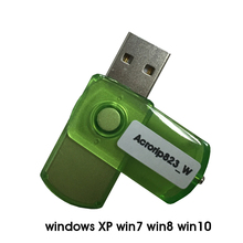 2PCS New Acrorip Acro 8.23 RIP software with Lock key dongle for Epson R230 All Models UV flatbed Inkjet printer