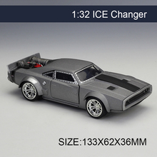 1:32 Diecast Model Car Ice Changer Vehicle Play Collectible Models Sport Cars toys For FAST AND FURIOUS(China)