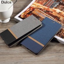 Dulcii for Lenovo P 2 Leather Case Contrast Color Card Slot PU Leather Bag Phone Cover for Lenovo P2 Case Built-in Steel Sheet