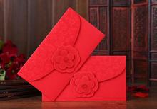 freeshipping 20pcsNew High-quality Paper Crafts Chinese Year Red Envelopes To The Children Of Lucky Bag Parent For Kids Gift