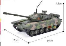 free shipping wholesale Alloy tank military model toys 99B main battle tanks and armored vehicles light metal car  for baby gift