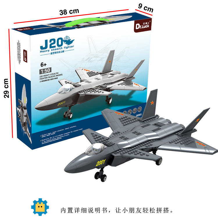 Model building kits compatible with lego stealth fighter 3D blocks Educational model building toys hobbies for children<br><br>Aliexpress