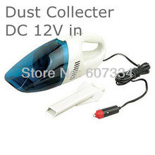 Vacuum Cleaner Dust collecter 12V cigarette lighter socket car small electronic device