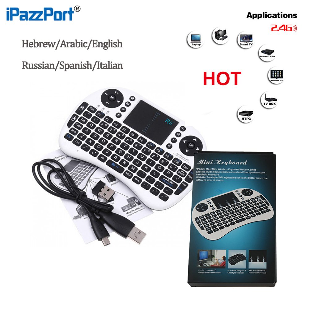 Cheap!2.4G i8p Mini Wireless Keyboard And Mouse TouchPad Hebrew/Arabic/English/Russian/Spanish/Italian For TV Box PC Pad HTPC(China)