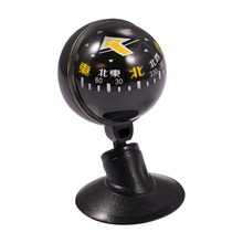 Auto Car Vehicle Dashboard Navigation Compass Ball Boat Truck Guide Ball(China)