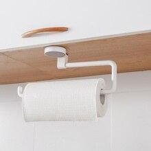 Wall Mounted Kitchen Storage Holder Vacuum Sucker Paper Towel Rack Adhesive Bathroom Towel Shelf Wall Hanging Roll Paper Rack