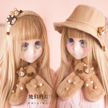 Princess Gothic lolita headwear Khaki wool soft Sister Bear Japanese love bear claw player as hair Hoop Earrings Handmade GSH107(China)
