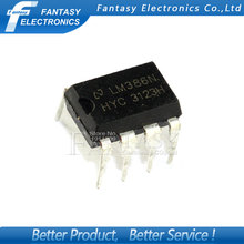 10PCS LM386N DIP8 LM386 DIP LM386N-1 LM386-1 new and original IC free shipping