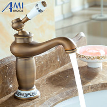 Free shipping Contemporary Antique Brass faucets Bathroom Sink Basin Faucet Mixer water Tap Home Improvement 9031AP(China)