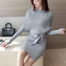 2017 autumn long bag hip sweater dress sleeve head sweater shirt slim long sleeved knit dress female