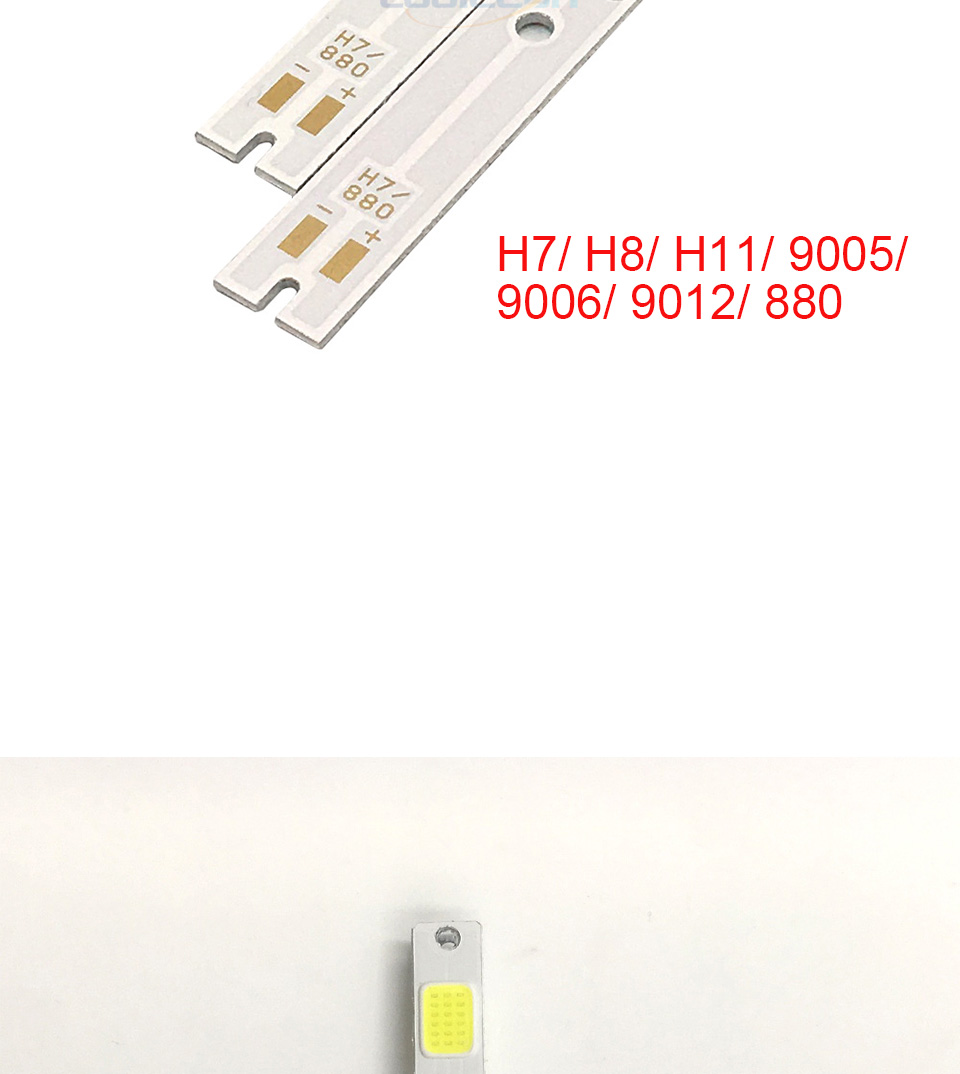 c6 car headlight cob chip light source H1 H3 H4 H7 cob lamp (11)