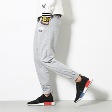 Popular Design Top fashion Men sporting pants Joggers men's Jogger Harem Pants men sweatpants casual pants