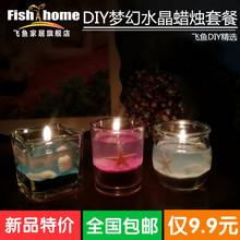 Dream crystal DIY Candle Set Jelly Valentine's Day gift birthday scented making wedding decor