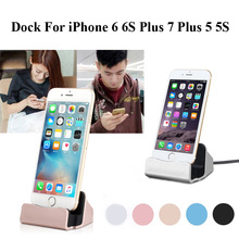 Cradle Stand Sync Charging Dock Station USB Charger Dock For iPhone 6 6S 6 Plus 6S Plus 7 Plus 5 5S