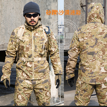 New Army Military Uniform Tactical Suit Equipment Desert Camouflage Combat Airsoft CS Hunting Uniform Clothing Set Jacket Pants(China)