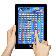 Arabic+english language math learning machine pad toy,simple arithmetic for kid early education touch screen computer tablet toy(China)