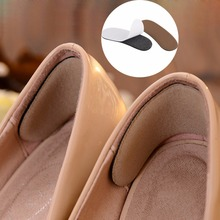 high quality 1 Pairs Gel Silicone Heel Grip Back Liner Shoe Insole Pad shoe heel cushion Foot Care Protector feet care