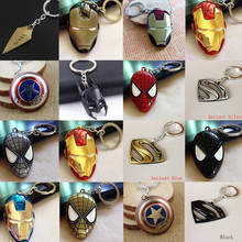 Avengers alliance Super hero Keychain Iron Man Captain America Star Wars Spider-man Arrow Superman Shield Batman Key Chain Ring(China)